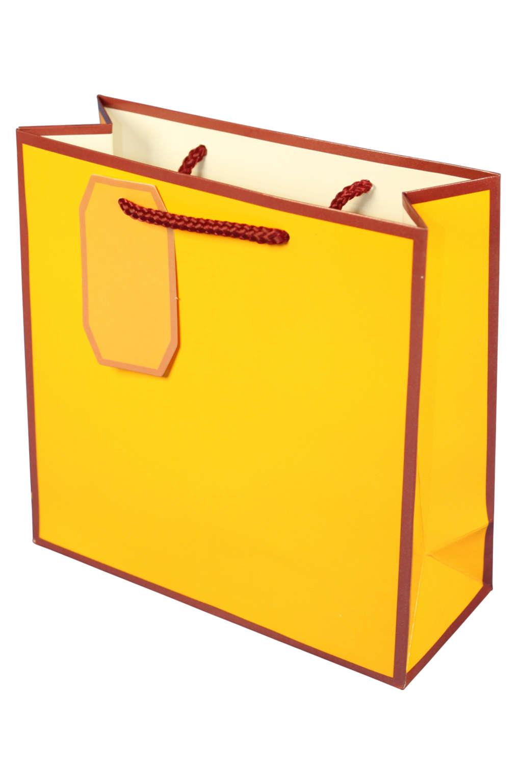 Žlutá dárková taška 20x20x8cm