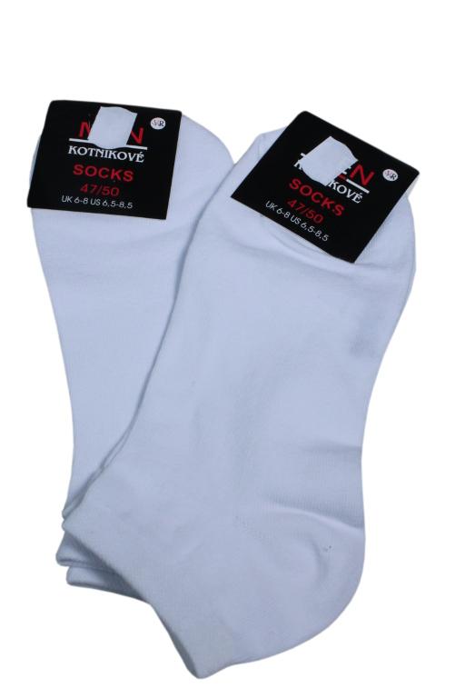 Trevis white pánské kotníčkové ponožky - dvojbal 43-47 bílá