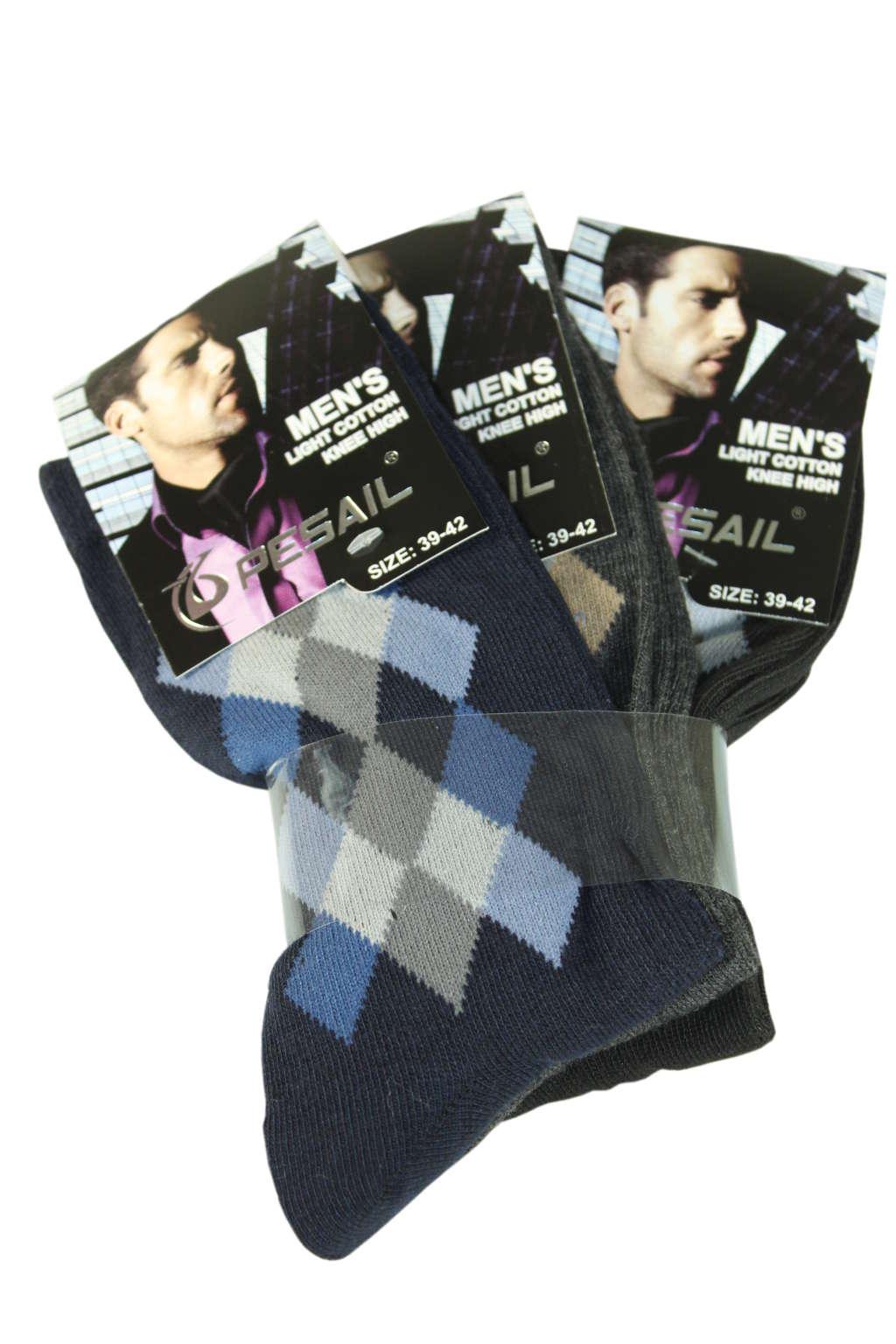 Klasické bavlněné ponožky - 3pack 39-42 MIX