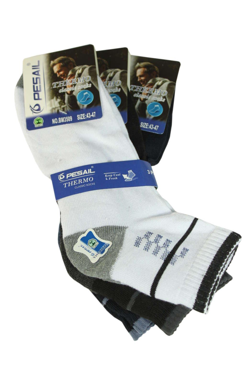 Klasické thermo ponožky - 3pack 43-47 MIX